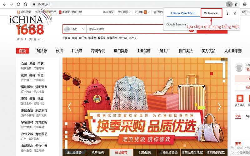 """Chrome sẽ tự động hỏi """"Bạn có muốn dịch trang này không?"""""""